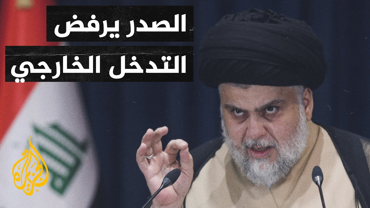 العراق.. مفوضية الانتخابات ترد معظم الطعون والمعترضون يطالبون باسترجاع -الأصوات المسروقة-
