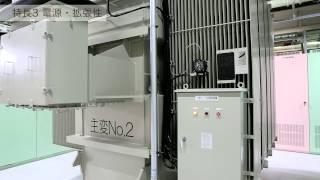 株式会社ビットアイル(英称:Bit-isle Inc.)は、東京都品川区東品川2-5...