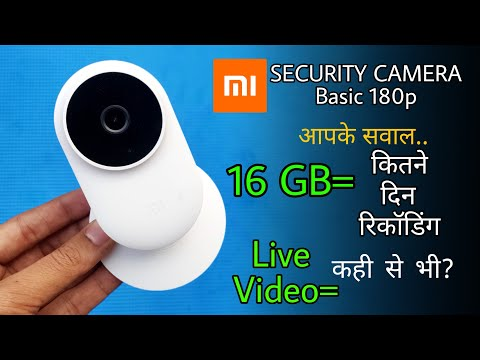 16 Gb Memory = X Hour Video Recording || Live Footage From Anywhere In World || MI Security Camera