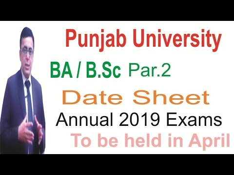 BA/B Sc Part 2 Punjab University Date Sheet for Exams to be