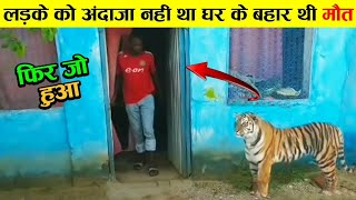 अब क्या होगा इसका भगवान् ही जाने unbelievable moment  you wont believe ! Unusual moment people