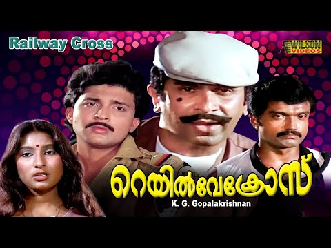 Railway Cross Malayalam