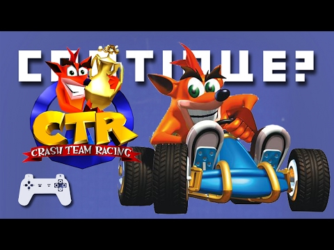 Crash Team Racing (PS1) - Continue?