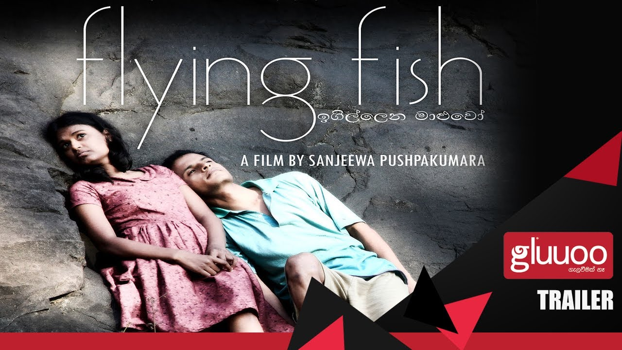 piyabana maluwo full movie