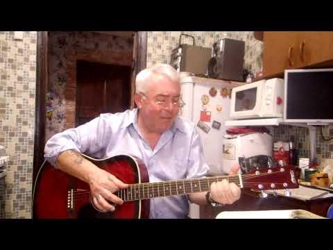 Девушка и змея песня под гитару. A Girl And A Snake Russian Song With A Guitar.