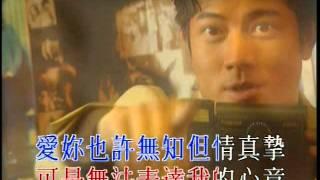 郭富城 Aaron Kwok -  I Love You So 太愛妳 (Official Music Video)