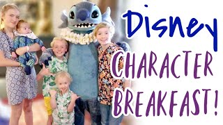 Come with us to a Disney Character Dining Experience - Ohana at the Polynesian