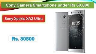 Best Camera Smartphone under 30000 Rupees (हिंदी में) | Sony Xperia XA2 Ultra