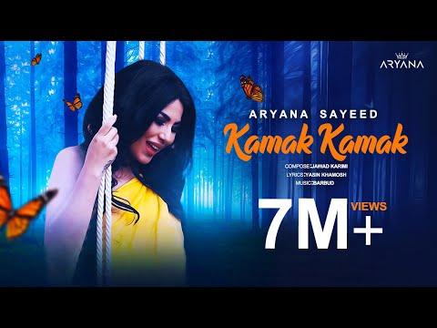 Aryana Sayeed Kamak Kamak New Song 2016 آریانا سعید کمک کمک