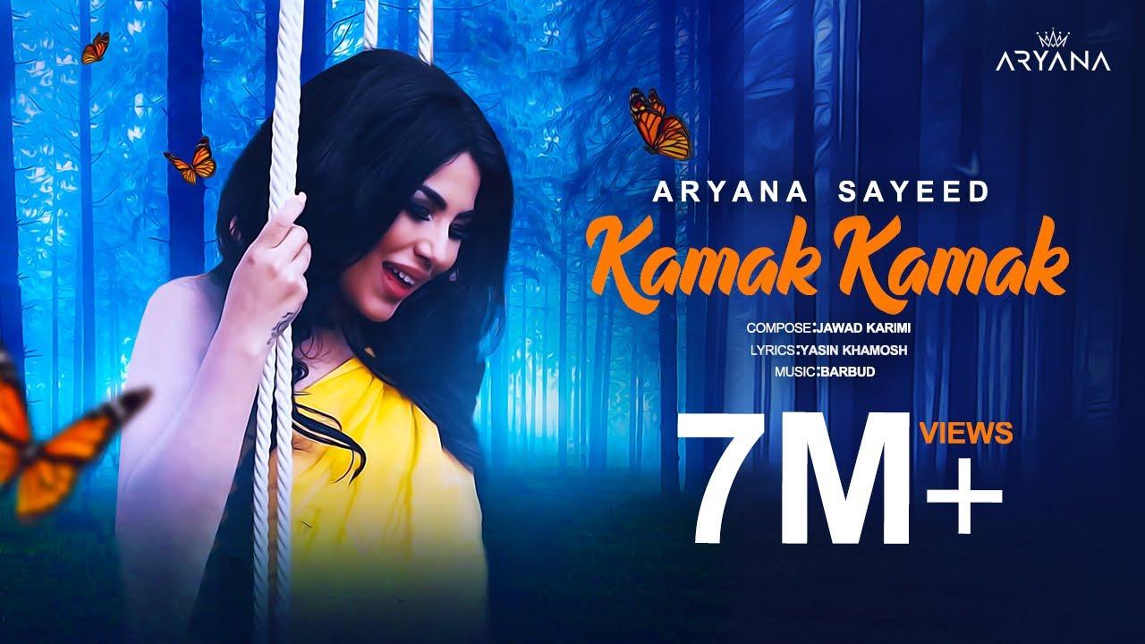 ARYANA SAYEED - Kamak Kamak - آریانا سعید - کمک کمک