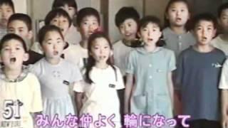 小学校の校歌