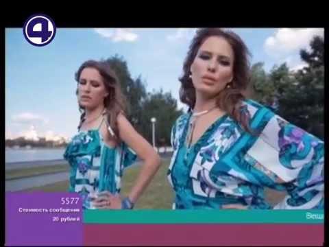Передача МОДА ДЛЯ НАРОДА! с Галамартовной! Эфир от 21 июля!
