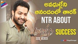 Jr NTR Responds on Aravindha Sametha SUCCESS   Trivikram   Sunil   Pooja Hegde   Telugu FilmNagar
