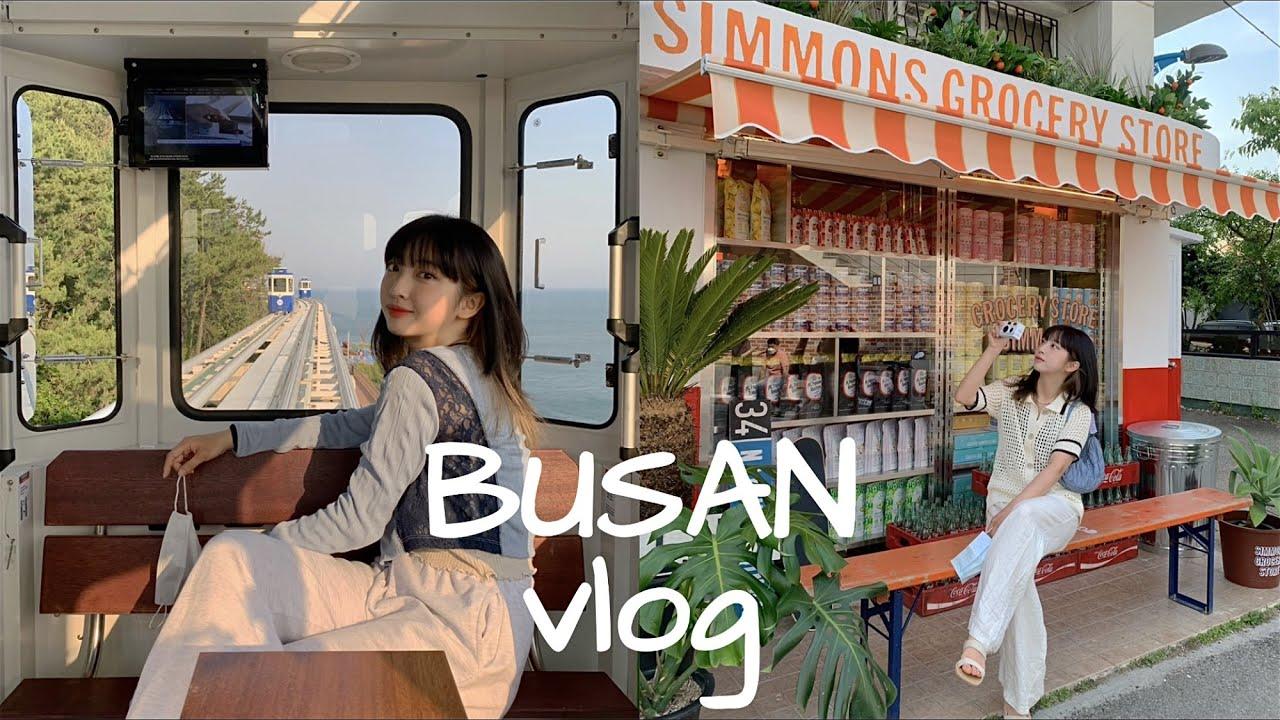 Vlog.✈️완전 즉흥으로 떠나버린 부산 2박3일 여행 브이로그
