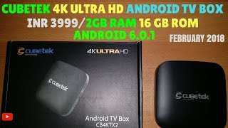 CUBETEK CB4KTX2 ANDROID TV BOX | 4K ULTRA HD | INR 3999/- 2 GB RAM, 16 GB ROM | UNBOXING