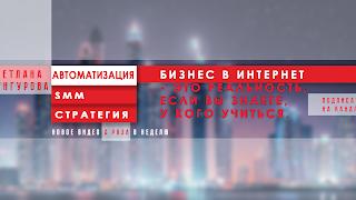 Пошаговый план: Как выйти на доход больше 100 000 рублей