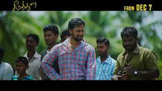 Seemathurai Moviebuff Sneak Peek 01