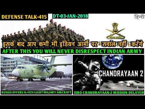 Indian Defence News:Reality of Indian Army,Chandrayaan-2 delayed,Russia offers IL-112V aircraft
