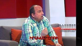Kisabac Lusamutner anons 06.04.18 Irakan Show