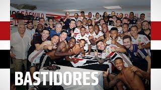 BASTIDORES: PALMEIRAS 0x0 SÃO PAULO   SPFCTV