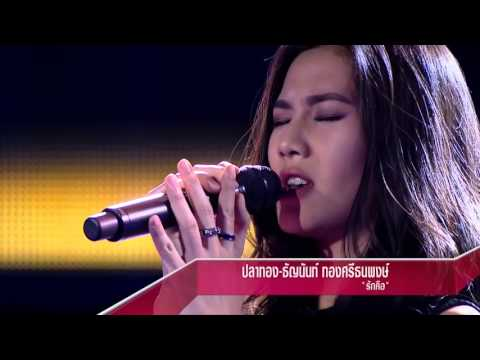 Thumbnail: TOP 10 The Voice TH Season 4 Blind Auditions