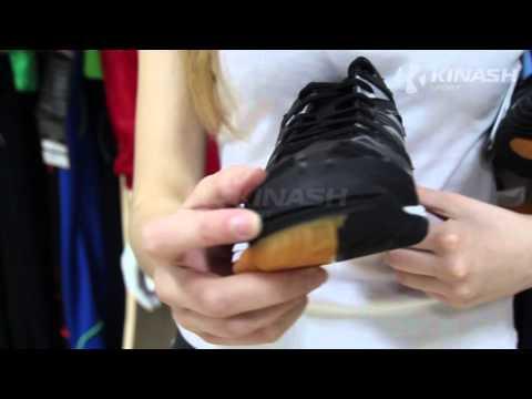 ASICS Волейбольные кроссовки Gel-Beyond 4 Mt