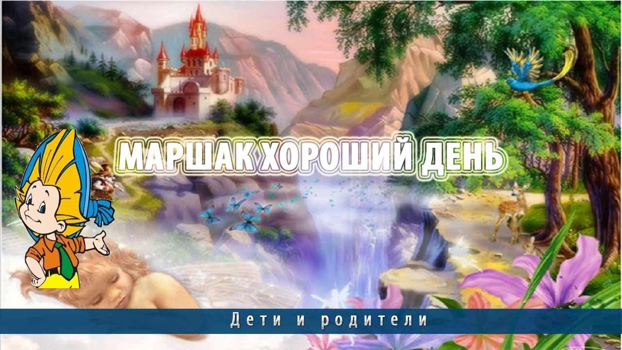 Раскраска барби окей google мультик мимимишки мультфильм