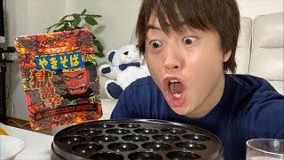1人超激辛たこ焼きパーティーを開催する!!!