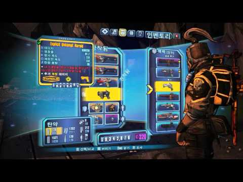 how to stop physx on cpu borderlands 2