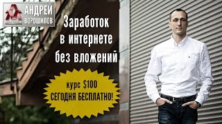 World Forex Affiliate program - партнерская программа