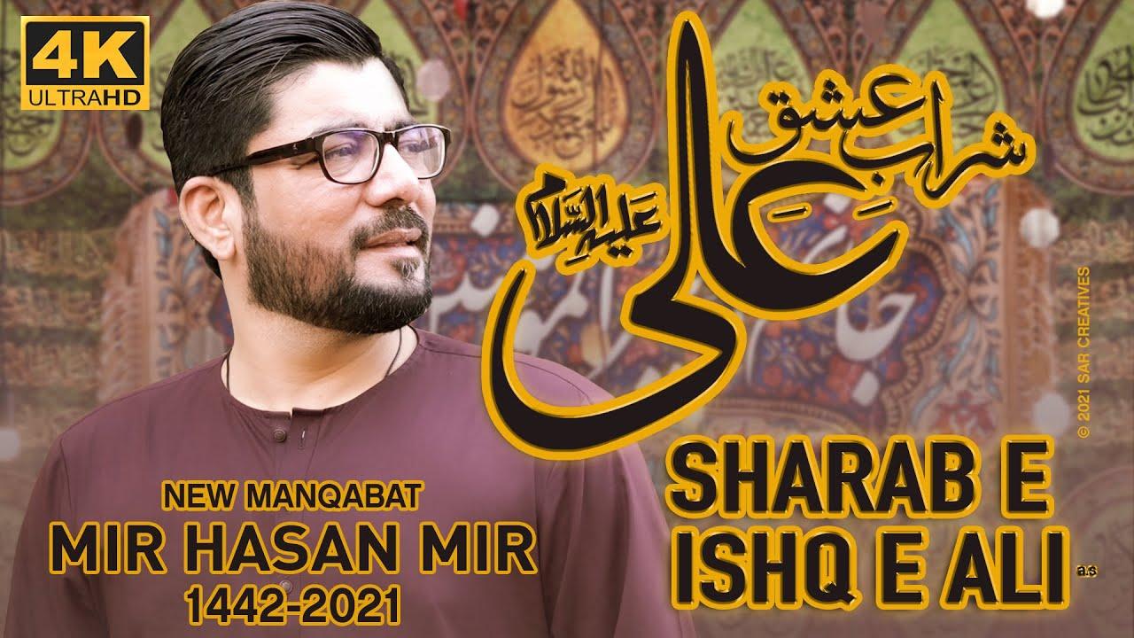 Sharab e Ishq e Ali | Mir Hasan Mir | New Manqabat 2021 | 15 Shaban Manqabat 2021 | Imam e Zamana