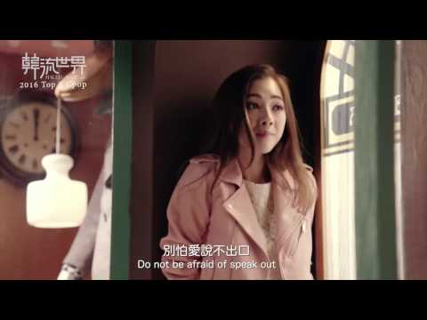 TOP 5 CHINESE SONGS OF 2016 華語5大勁歌(Eng/CN)