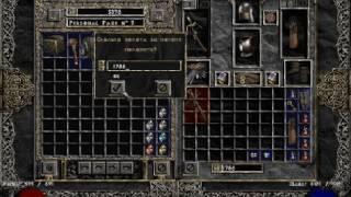 Diablo 2 с модами #5 посадили в тюрьму!