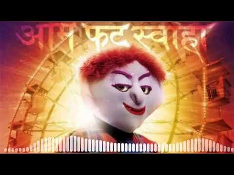 MALA GHABARLA Remix   DJ AKASH AV DJ PRAKASH RN   Swar Marathi RemixWeb In
