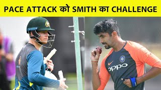 Steve Smith all set to face Indian pacers in Australia | Sports Tak