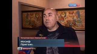 В Москве обстреляли квартиру Иосифа Пригожина и Валерии