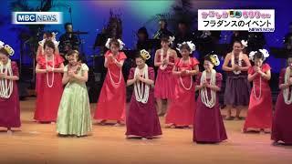 種子島ALOHAフェスティバル