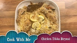 chicken tikka biryani | Restaurant style with homemade spices