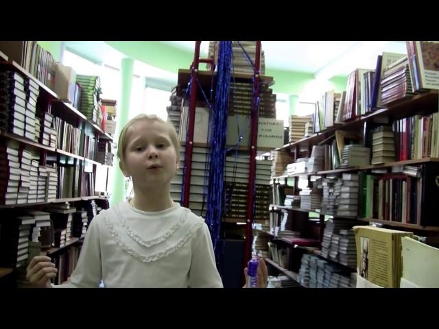 Изображение предпросмотра прочтения – МаксимоваПолина читает произведение «В снегу стояла елочка» С.В.Михалкова