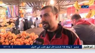 تجارة: إستقرار أسعار الخضر و الفواكه في أول يوم من السنة الجديدة