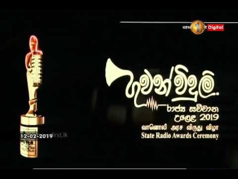 Shakthi FM wins big at State Radio Awards