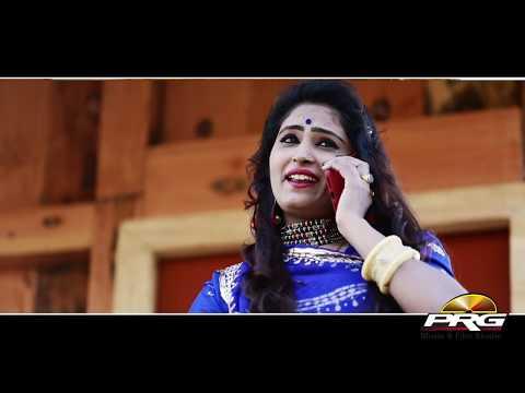 एक दम नया राजस्थानी विवाह गीत - Banna Sa Chhota|SUPERHIT बन्नासा छोटा |Deepika Rao| वीडियो जरूर देखे