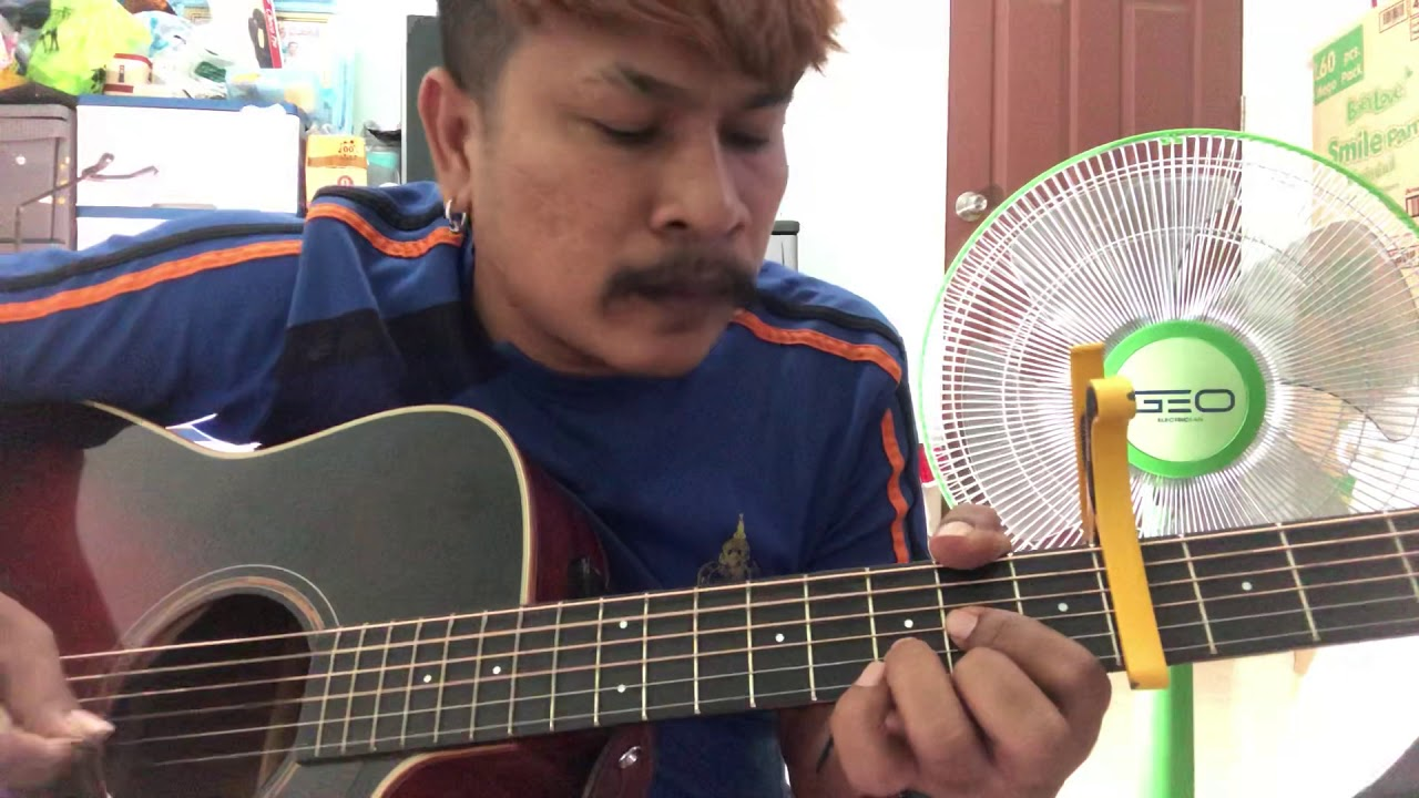 Photo of อสูร กาย คอร์ด – อสูรกาย – กานต์ ทศน [cover] by ชิน นักดนตรี