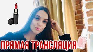 Аромат РЕНАТЫ ЛИТВИНОВОЙ МАСКА ДЛЯ ВОЛОС ИЗ ЛУКА