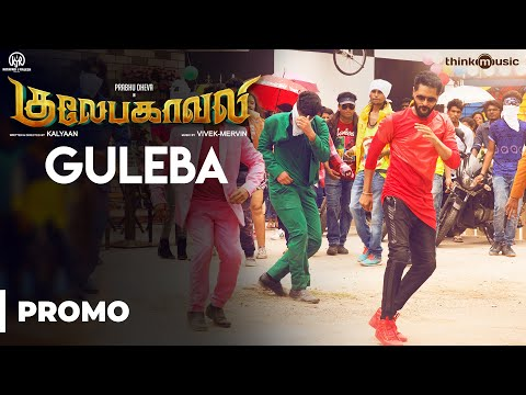 Gulaebaghavali | Guleba Video Song Promo |...
