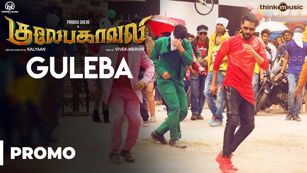 Gulaebaghavali | Guleba Video Song Promo | 4K | Kalyaan | Prabhu Deva, Hansika | Vivek-Mervin #1