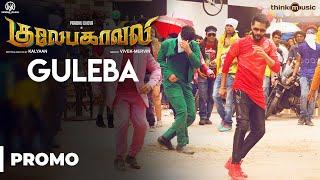 Gulaebaghavali | Guleba Song Promo | 4K | Kalyaan | Prabhu Deva, Hansika | Vivek Mervin