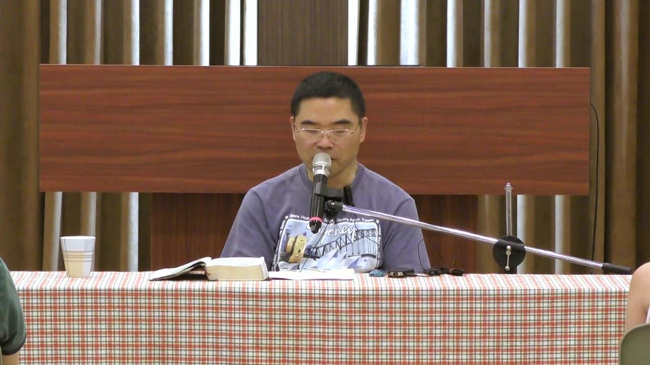 20180505康來昌牧師信仰講座 領導與被領導 第一課 - YouTube