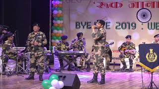 Cts Santosh Singh and Raju Rai of BSF sing 'Sandese Aate Hain'