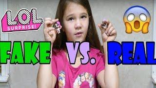 Fake LOL Dolls vs. Real LOL Dolls! Lil Sisters